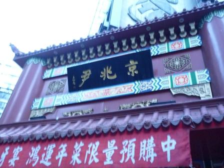 taiwan8.jpg